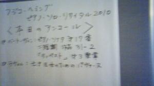 201005081548000_r1