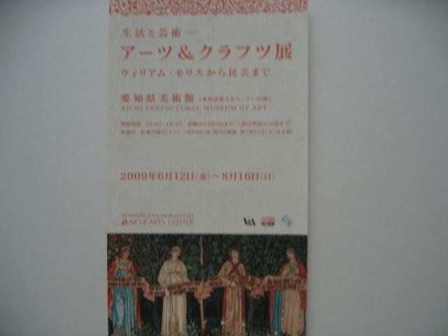 Img_1817